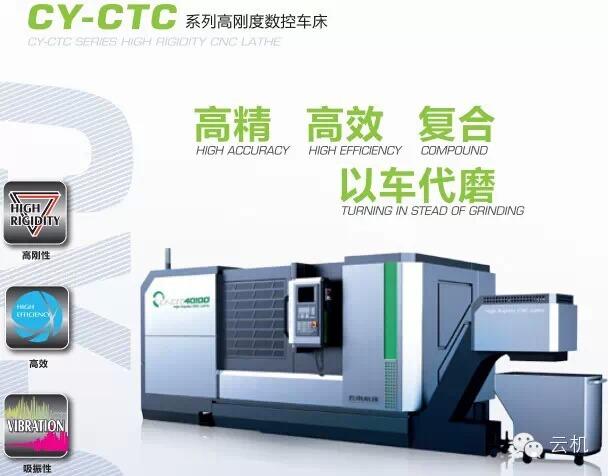 CY-CTC4050、CY-CTC40100