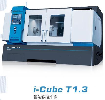 i-Cube T1.3